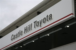 Castle Hill Toyota Dealership 6